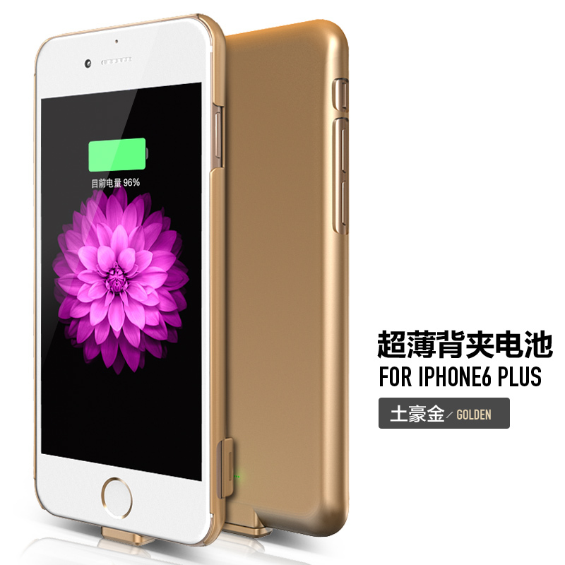 for iphone 6 plus battery back cover battery case 2000mah