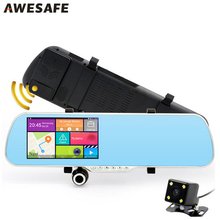 Car Dvr Mirror Navigator Vehicles Rear-View Camera With 5 Inch IPS Mirror Android 1080P Dual Camera Video Recorder GPS Dash Cam(China (Mainland))