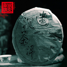 New Coming Sheng Puer tea 2003 years the 12 year exposure tea most Pu er raw