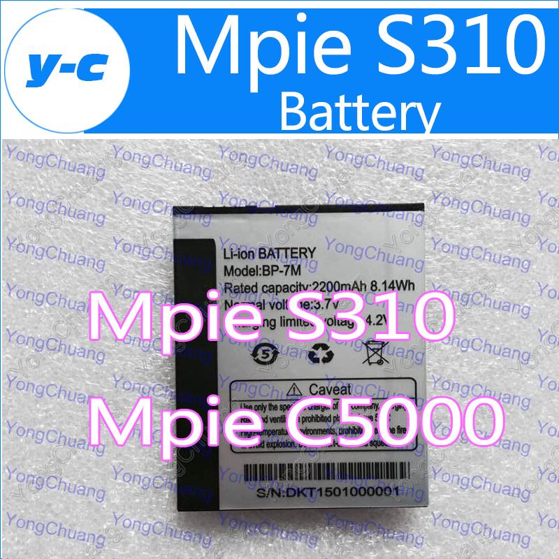 Mpie C5000 Battery Original New mpie S310 battery BP-7M 2200mAh Replacement Battery For mpie S310 Mpie C5000 Phone+Track Code(China (Mainland))
