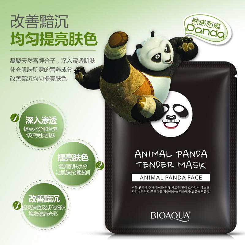 Гаджет  Animal panda smooth bright mask None Красота и здоровье