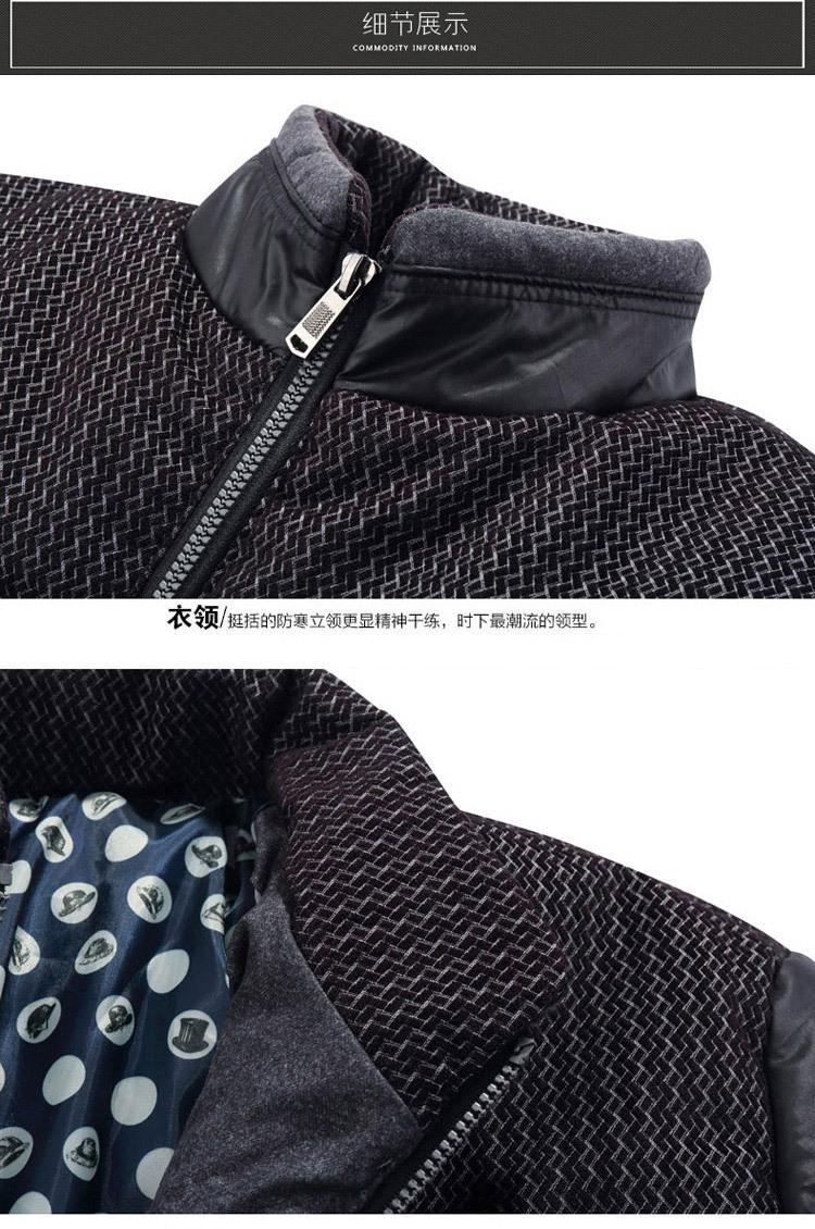 Скидки на Новый 2016 Зимняя Куртка Мужчины Теплая Вниз Куртка Повседневная Куртка Мужчины дополняется Зимняя Куртка Повседневная Красивый Зимнее Пальто Мужчины