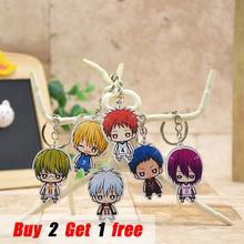 Kuroko no Basket acrylic Keychain Pendant Car Key Chain Key Accessories Cute Japanese Cartoon Collection LTX1(China (Mainland))