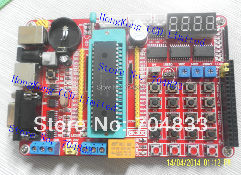 hot offer PIC Development Board Kit + Microchip PIC16F877A PIC microcontroller development board learning board matrix keypad(China (Mainland))
