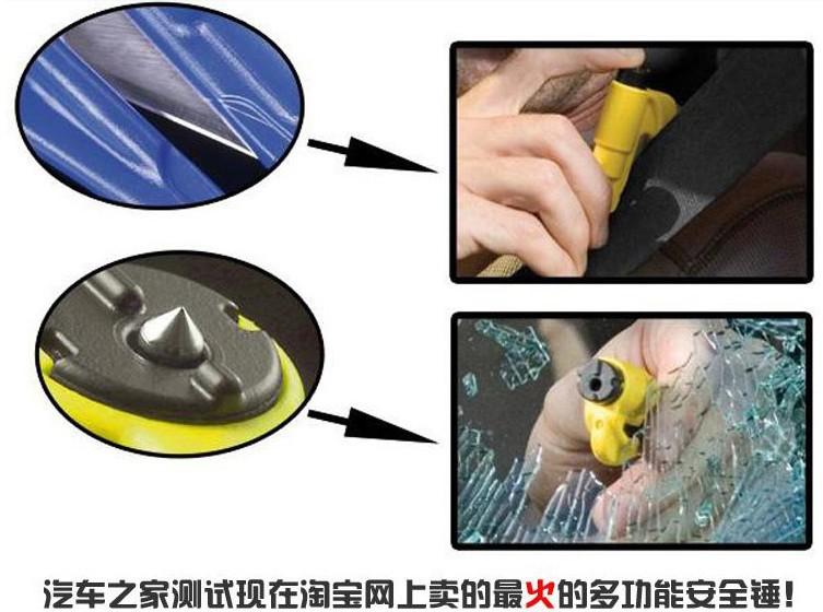 Автомобилей аварийно-спасательных инструмент стекло выключателя ремня резак безопасности автомобиля автомобиль нож инструмент стекло выключателя жизни молот