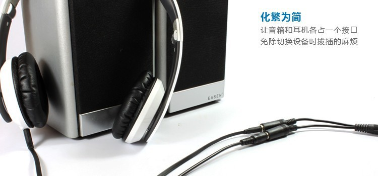 image for Free Shipping Black 3.5mm 1 In 2 Couples Audio Line Earbud Headset Hea