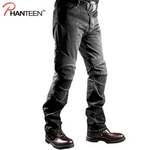 High Quality Man Motorcycle Jeans Sports Riding Protective Elastic Motocross Pants Pantalon Moto Men Comfortable Trousers(China (Mainland))