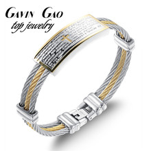 Top Quality Fashion OPK Brand Stainless Steel Vintage Chain Bracelet Men Jewelry Three Layer Classic Gold Cross Bracelet Bangle