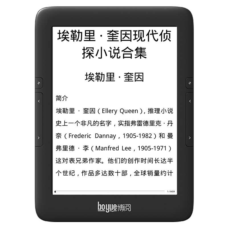 Ebook Reader BOYUE T61 Dual Core CPU E Ink Capacitive Touch Screen Built In Backlight Front Light Android 4.2 WIFI E- Book E-Ink(China (Mainland))