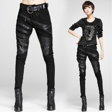 new fashion spring autumn winter cotton faux leather pu black plus size casual trousers formal women harem pants 2016(China (Mainland))