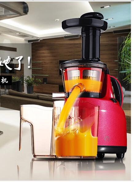 high quality Making milkshake diameter Multi-fonction food processer Slow Juicer Reverse Fruit Vegetable Juice Extractor<br><br>Aliexpress