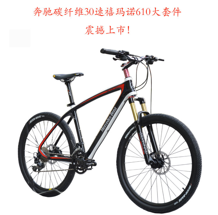 Hot selling trendy 29er carbon mountain bike, carbon bicycle(China (Mainland))