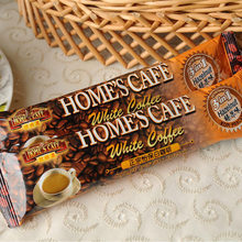 Malaysia imports Home s cafe ipoh white coffee instant coffee hazelnut flavor 600 g kopi putih