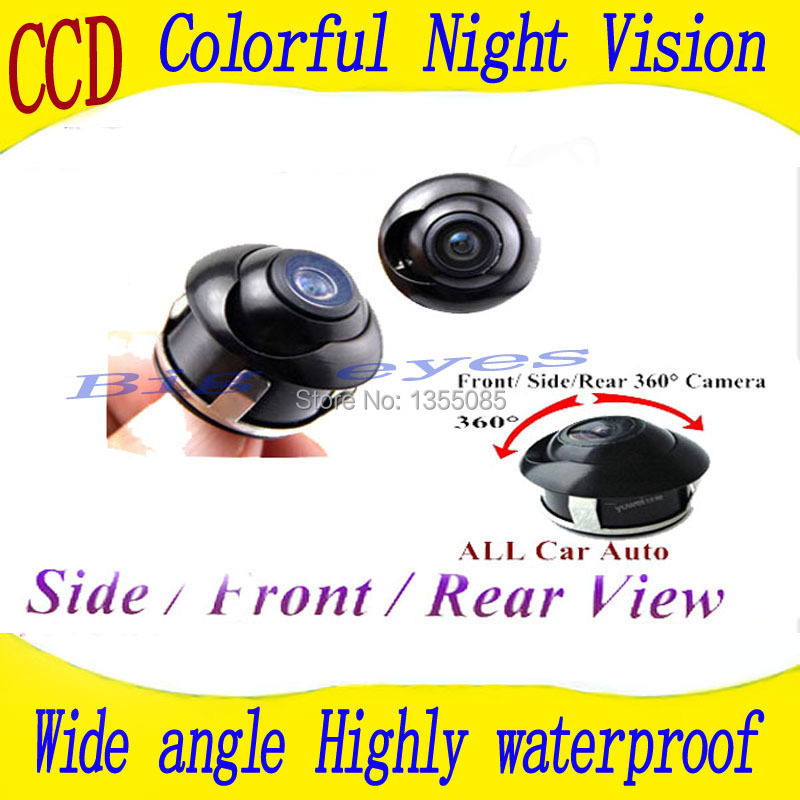 Free shiping + CCD HD night vision 360 degree car rear view camera front view side view reversing backup rearview(China (Mainland))