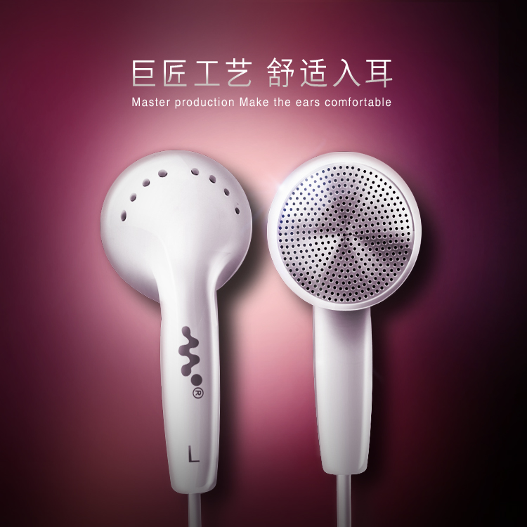 3.5mm Aux Audio Dolphin Earphone Headset For XiaoMi Samsung iPhone MP3 MP4 With Remote And MIC(China (Mainland))