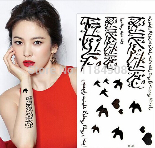 Flash Arabic peom word temporary tattoos flower butterfly black Waterproof tattoos sticker tatto tattoing makeup paint for arm(China (Mainland))
