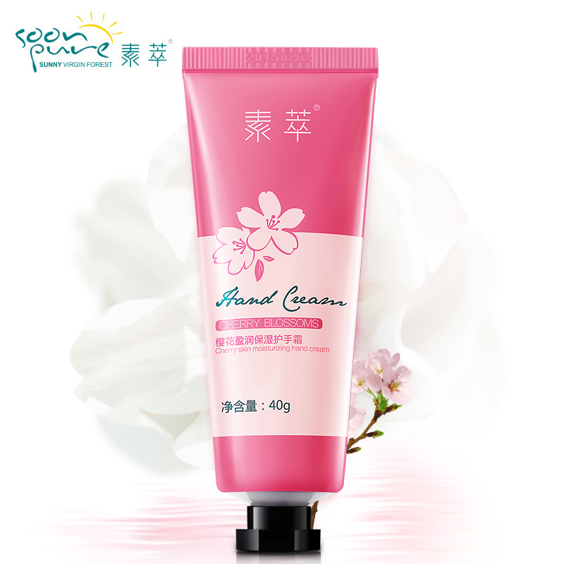 SOON PURE Cherry Essence Moisturizing Nourishing Head Cream Skin Care Whitening Ageless Products Anti Chapping Beauty 3 Bottle(China (Mainland))