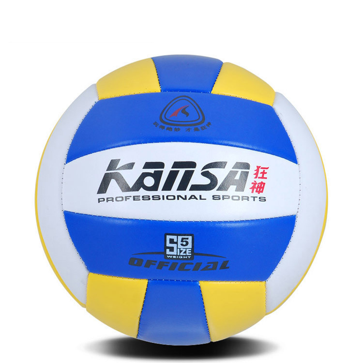 Official Size 5 PVC Foam Leather Volleyball 18 Panels Match Volleyball Indoor Outdoor Training Ball Match Volleyball Ball(China (Mainland))
