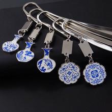 Chinese style antique vase blue and white porcelain metal bookmark campus student 2pcs/set random color(China (Mainland))