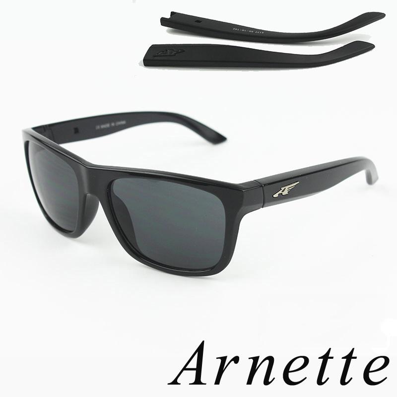 Arnette Men S Sunglasses  mens arnette sunglasses global business forum iitbaa
