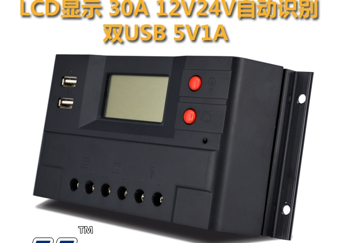 30A 12V24V new solar systems automatically identify street light controller D display adjustable parameters<br><br>Aliexpress