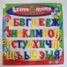 Россия Письмо Номер Магнитные Наклейки Обучения Образование Игрушки Детские Дети Алфавита Языка Для Холодильника Стикер/Доска(China (Mainland))