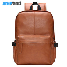 Aresland Fashion Men's PU Leather Backpack Schoolbag Travel male bag - Lightake Toy Store store