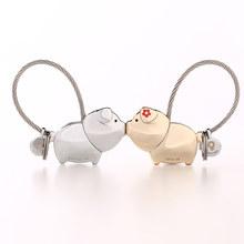 Milesi bonito beijo porco casal chaveiro para amante presente de natal feminino chaveiro chaveiro moda lembrança pingente k0176(China)