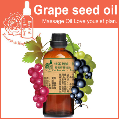 Free shopping 100% pure plant essential oil Base oil Grapeseed oil massage 100ml for dry skin Natural Carrier oil(China (Mainland))