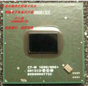 Small notebook VIA BGA CPU C7-1200/800 M + 4(China (Mainland))