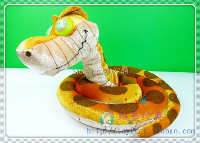 the Jungle Book Plush Kaa the Snake Plush toys 1m(China (Mainland))