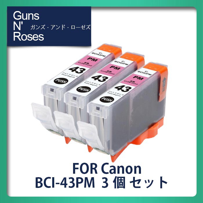 Japan Model Canon InkCartridges BCI-43PM(Photo magenta) 3Piece/Set IC Chip Attach for Canon Printer Compatible Inkjet Cartridge(China (Mainland))
