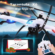 5MP or 2MP Camera Drone Tarantula X6 JJRC H16 YiZhan  RC Quadcopter 6-Axis 2.4GHz Helicopter with Professional Hd Camera(China (Mainland))