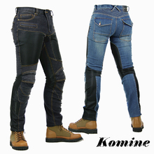 Free shipping KOMINE PK719 summer motorcycle jeans breathable casual automobile man women pants With 4 Protector Pad S-3XL(China (Mainland))