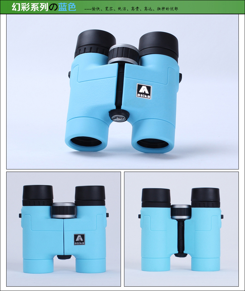 Free shipping sportoptics 100% brand new Asika 8x32 binocular blue telescope top quality for outdoor(China (Mainland))