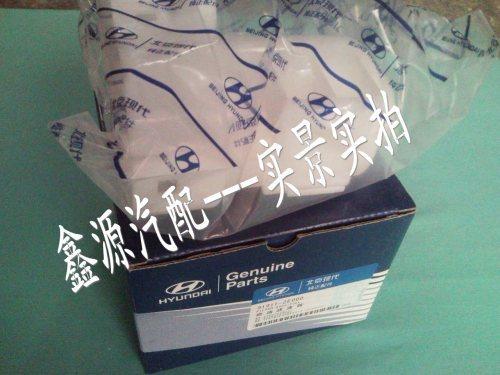 Free Shipping HYUNDAI gasoline filter fuel filter 31911-2E000 oil filter(China (Mainland))