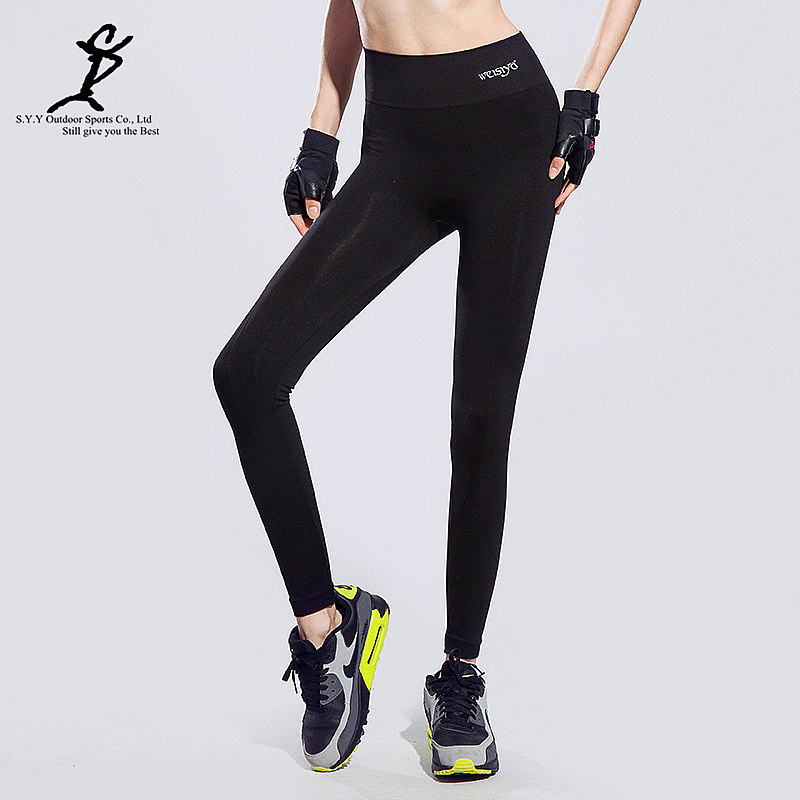 Hot Solid Women Sports Running Pants Professional Yoga And Training Tights New Professional Female Fitness & Gym Leggings(China (Mainland))