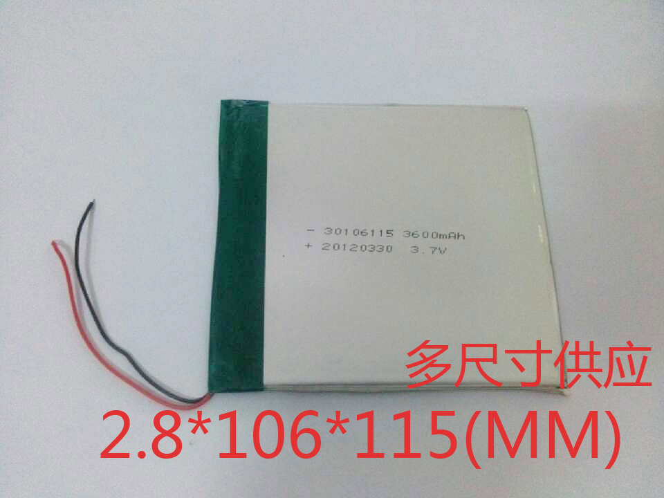 30106115 Taipower Tablet PC brands such as the original road 3.7V lithium polymer battery 3600mAh Replacement(China (Mainland))
