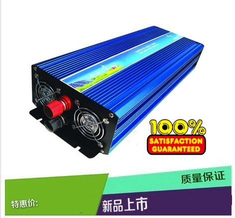 A+++Quality Best Price 2000W UPS Pure Inverter With 15A Charger Car Home 2000W Inverter UPS 12V -220V(China (Mainland))