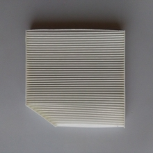 Buy cabin filter Great Wall haval Hover H2 1.5T Cabin Air Filter conditioning Filter High haval OEM:C1186-40250 #st375 for $9.53 in AliExpress store