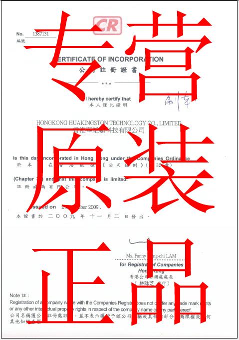 Cheap THC63LVDM83R original original shops every day Cheap --HWDDZ(China (Mainland))