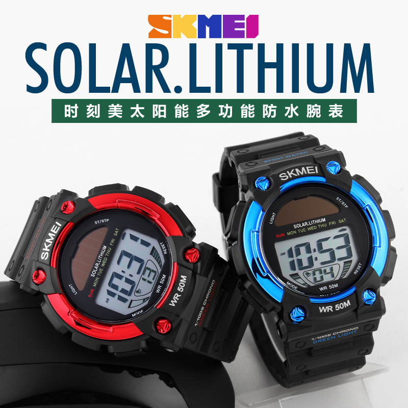 Solar Power Fashion Outdoor Sports Watches Men LED Digital Watch Male Clock Casual Men's Wristwatches Relogio Masculino(China (Mainland))