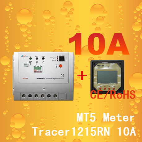 10A MPPT Solar Charge controller Tracer-1215RN with MT-5 remote meter(China (Mainland))
