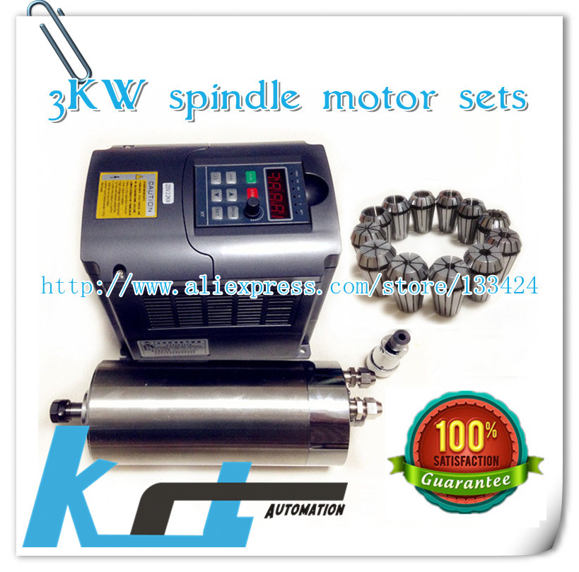 3KW WATER-COOLED SPINDLE MOTOR AND MATCHING INVERTER WITH 1 SETS ER20 Chuck (1-13MM) NEW ISO9001(China (Mainland))