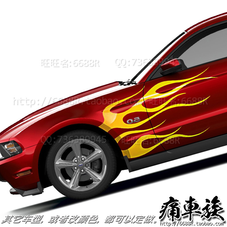 Flame Body garland Personalized car stickers case for Ford Mustang Mondeo Focus(China (Mainland))