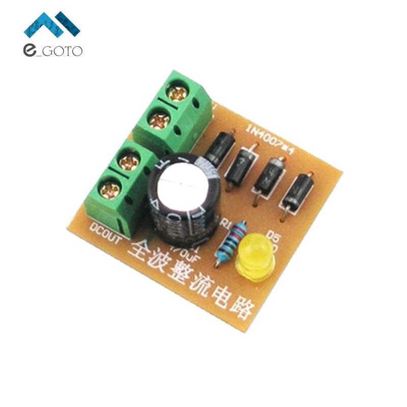 DIY Kits IN4007 Full Wave Bridge Rectifier Circuit Board Suite AC To DC Power Supply Converter Electronic Teaching Trainning(China (Mainland))
