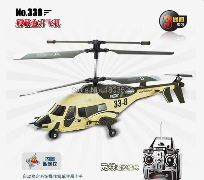 Hot Sell SkyWolf Shipboard JXD 33-8 3CH RC Helicopter with LED Light Buit-in Gyro remote control helicopter toy helicopter(China (Mainland))