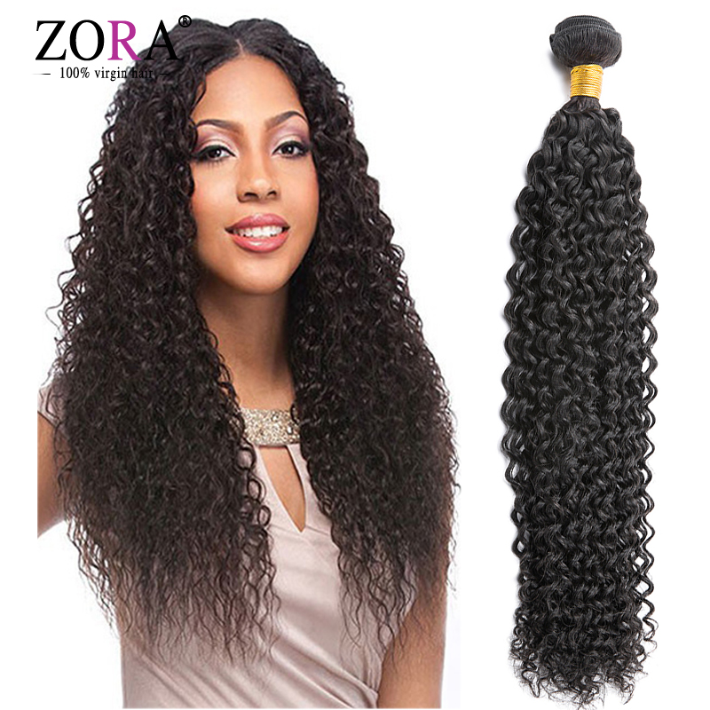 Unprocessed Brazilian Virgin Hair Kinky Curly lot Weave Cheap Remy Human Weaves - Superzorahair Store store