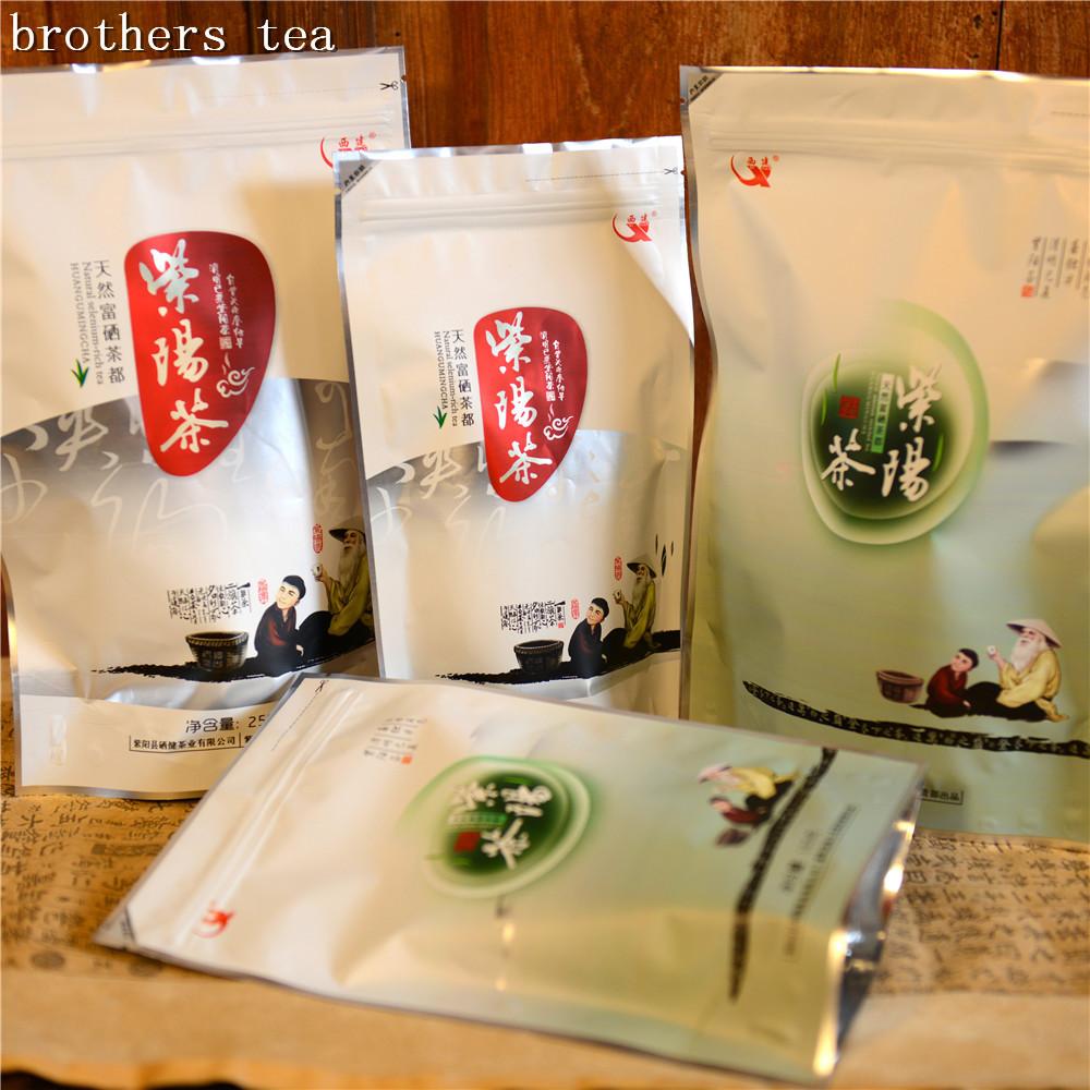 2015 100g Selenium-enriching  High Grade Mao Jian  Green Tea, Ziyang County, Ankang City, China  before Grain Rain tea drink   <br><br>Aliexpress