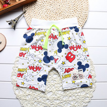NEW Children's clothes summer Kids sports shorts pants newborn baby boys grils casual pant cotton 0-3 years knee-length trousers(China (Mainland))